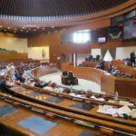 Consiglio Regionale della Regione Sardegna