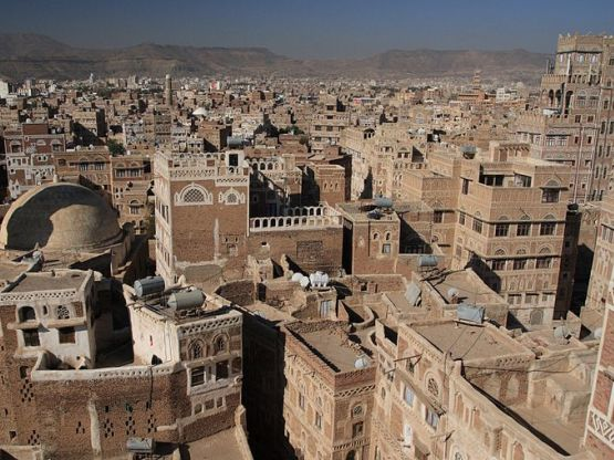 Sana, Yemen, foto yeowatzup