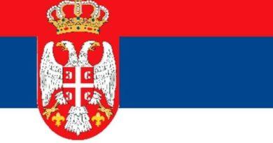 Serbia, foto di Pixnio