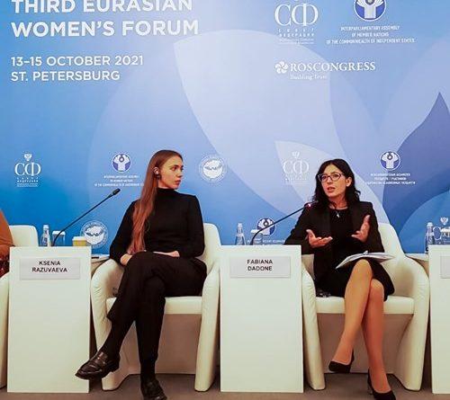 Fabiana Dadone, foto https://www.giovani.gov.it/